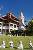 Guanyin Avalokiteshvara Bodhisattva