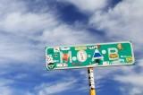 Scenes of Moab