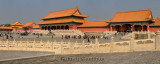 Panorama of Gate of Supreme harmony entrance to Outer court in the Forbidden City Beijing China