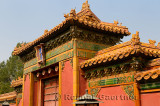 Ancient building in inner court decorated with gold and green tiles Forbidden City Beijing