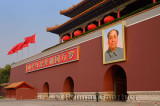 Lone Peoples Armed Police officer at Tiananmen Gate of Heavenly Peace with Mao Zedong portrait
