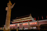 Stone column at night at Tiananmen Gate of Heavenly Peace entrance to Imperial City Beijing China