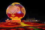 Illuminated globe and flower decorations for 2011 National Day celebrations in Tiananmen Square Beijing