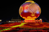 Lit globe and flower decorations at night for 2011 National Day celebrations in Tiananmen Square Beijing