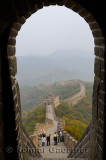 Evening view East framed by tower 13 on the Mutianyu Great Wall of China north of Beijing