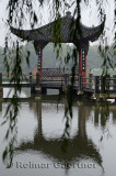 Chinese Gazebo at Three Pools Mirroring the Moon Island in West lake Hangzhou China