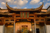 Ye's branch Ancestral Hall cultural heritage site in Nanping village China