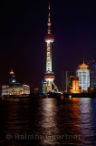 Night lights of Pudong east side Oriental Pearl tower of Shanghai China