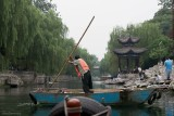 JINAN.On the Canal