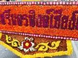 Float Detail: Thai Script