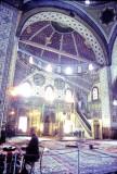 Great Mosque of Sarajevo