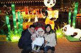 Day 1 ~ 26 Dec 2010