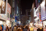 Seoul streets at night