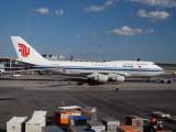 Air China B747-400