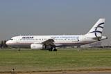 A320-232_4065_SXOAP_Visitgreece