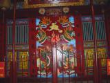Chua Ong