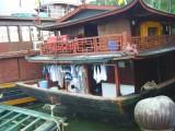 Ha Long City Warf