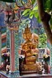 Vara Brahma