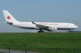 Air Algérie Airbus A330-200 7T-VJW All white