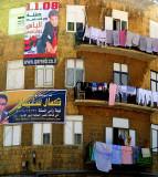 haifa laundry.JPG