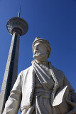 Ferdowsi & Milad Tower