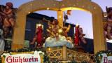 Mainz Christmas Market Animated Decorations