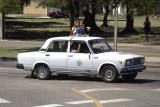 Govt Vehicle