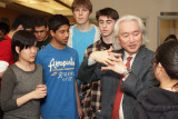 Stuyvesant High School Prof Michio Kaku talk 2012-02-06