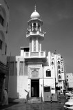Muttrah, Muscat