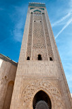 TheTallest  Minaret