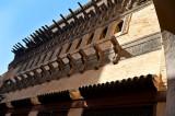 Water Clock In Fez