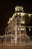 Fountain Of Lights