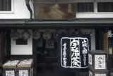Green tea shop M8