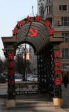 ZHONGYANG PEDESTRIAN STREET HARBIN CHINA (28).JPG