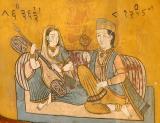 Gemini, Jantar Mantar, Jaipur