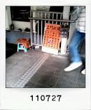 110727 - one last shoeshine store