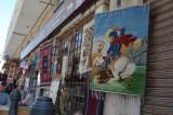 Madaba Tapestries