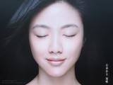 Tang Wei & SK-II