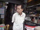 Vendor, East Broadway #14390