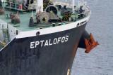 Eptalofos