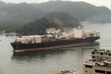Maersk Dunbar