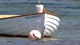 The bay is a safe anchorage / Bugten er en sikker ankerplads