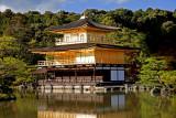 Kyoto 2009