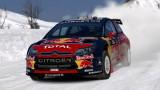 Citroen C4 WRC '08 - Chamonix West