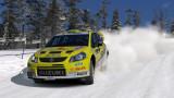 Suzuki SX4 WRC '09 - Chamonix West