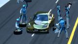 Mazda RX-8 TypeS 07 - High Speed Ring
