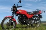 Honda CB250RSD                      --  1986  --