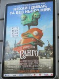we saw Rango dubbed in Ukrainian: still very funny!