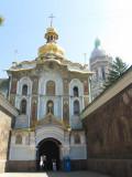 at the Holy Assumption Kyiv-Pechersk Lavra...