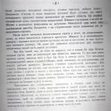 Akademika article, page 2